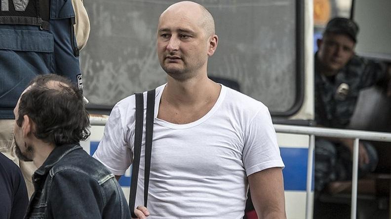 RUSSIAN JOURNALIST FOUND ALIVE_1527693854016.jpg.jpg